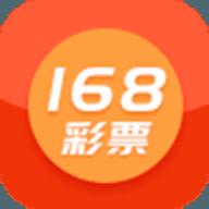 168愛彩彩票