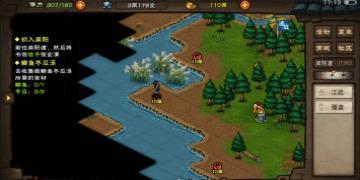 烟雨江湖钓鱼攻略