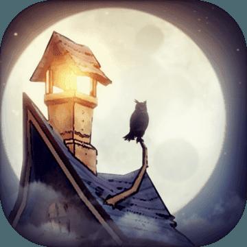貓頭鷹和燈塔