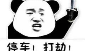 龙族幻想手游3.12每日一题答案