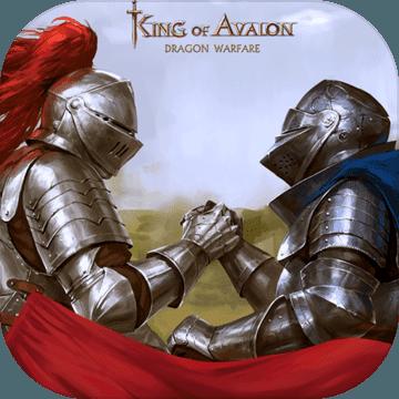 阿瓦隆之王61版本