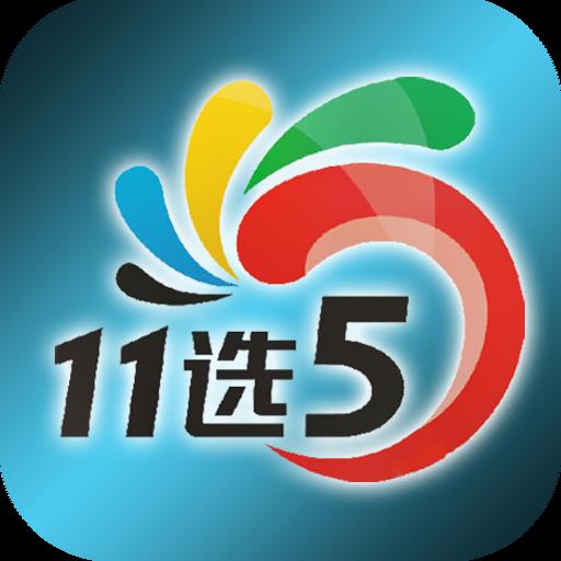 江西11选5