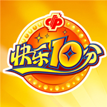 广东快乐十分app
