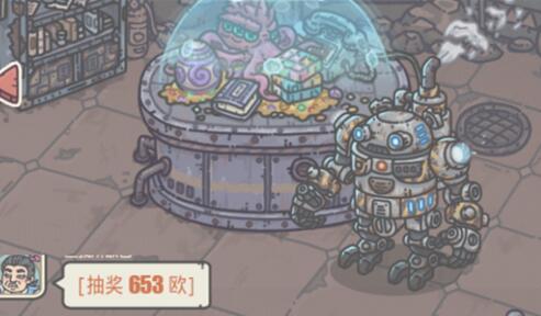 最强蜗牛机器人boss打法技巧分享