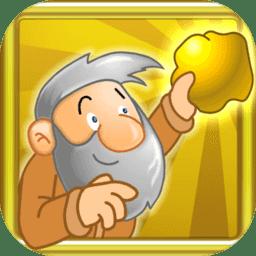 黄金矿工有安卓双人版