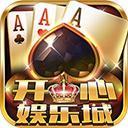 霏凡软件_开心娱乐下载-开心娱乐app最新版下载v5.0.5