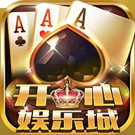 大同攉龙_开心娱乐app安装旧版本下载-开心娱乐app安装旧版本免费下载