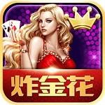 土豪拼三张_三张炸金花扑克牌下载-三张炸金花扑克牌app游戏手机版下载v5.0.5