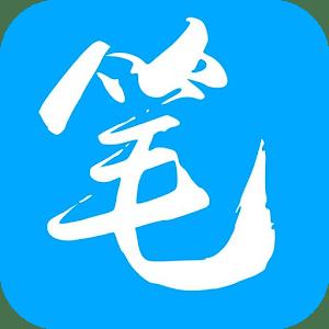 笔趣阁app官方