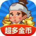 乞丐发财记游戏下载-乞丐发财记游戏安卓版下载v3.3