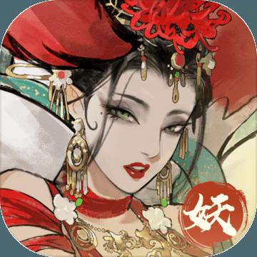 英雄联盟狗头出装_大妖箓游戏-大妖箓游戏安卓版v1.0