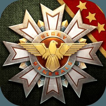 任务栏不显示打开的窗口_钢铁命令将军的荣耀3下载-钢铁命令将军的荣耀3游戏安卓版下载v1.0.0