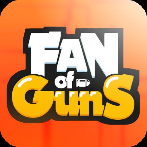 枪的粉丝下载最新版本
