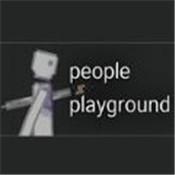 人类游乐园免费版