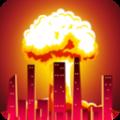 毁灭城市模拟器