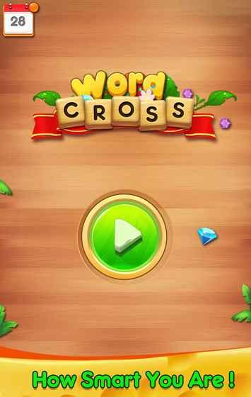 Word ABC Cross