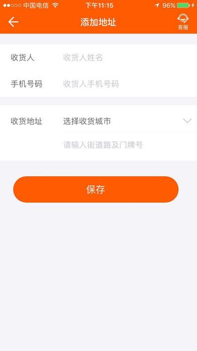 红叶商城app