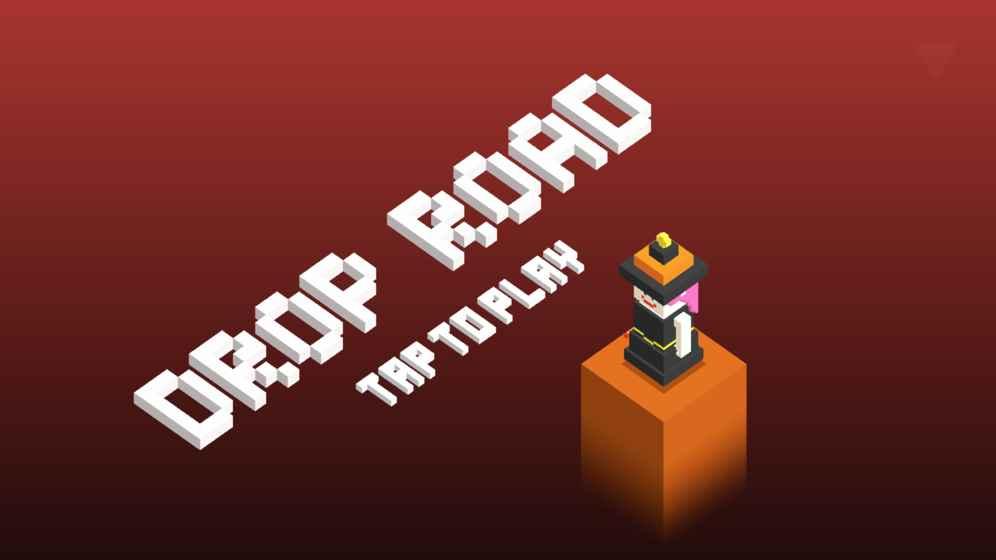 DropRoad