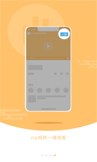 蜀山浏览器手机版