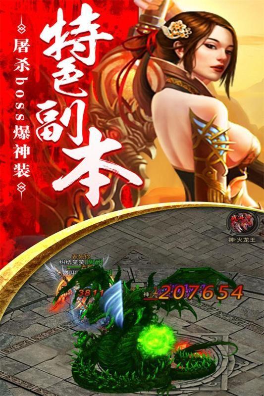 血饮龙纹(5.00折)
