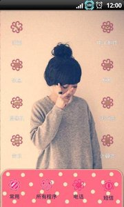 YOO主题-可爱女生