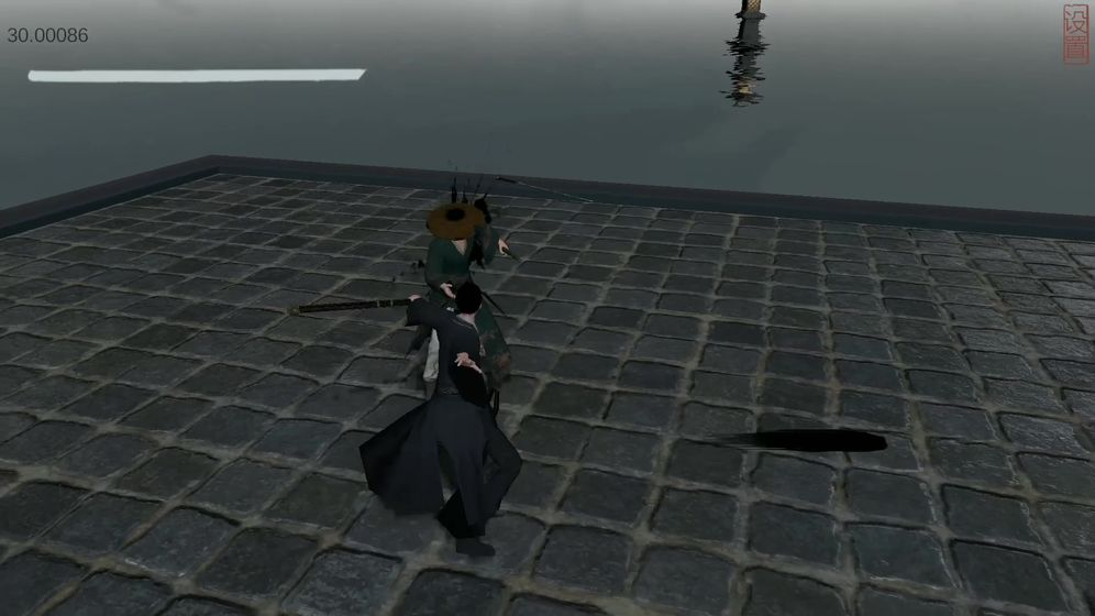 弈剑测试版