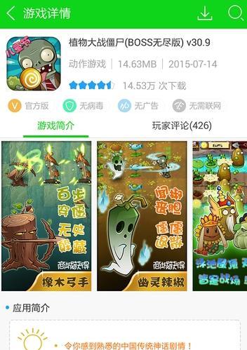 7723游戏盒app苹果版