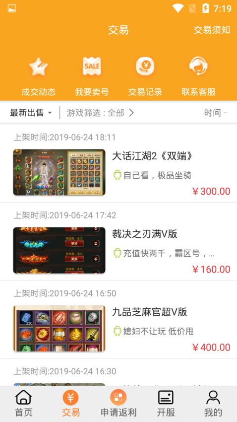 CC玩游戏盒