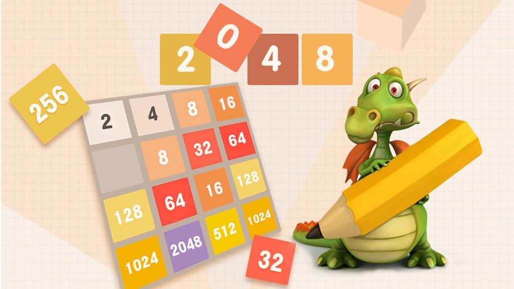2048数字方块