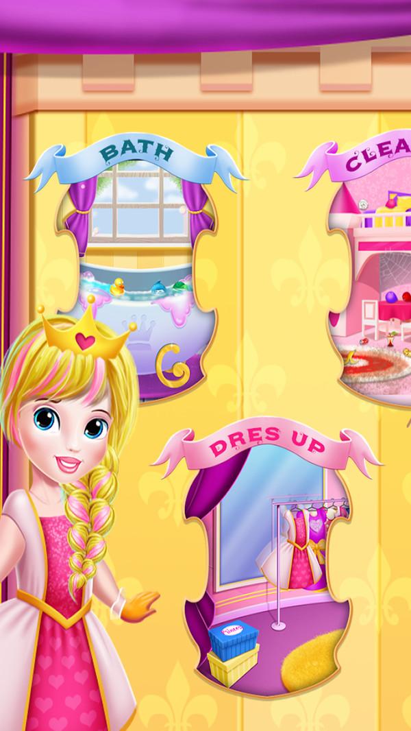 公主城堡房间