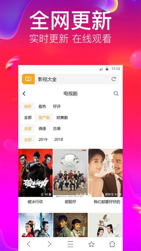 韩国选美大赛_狗狗浏览器app下载-狗狗浏览器app下载v1.2.0安卓版截图1