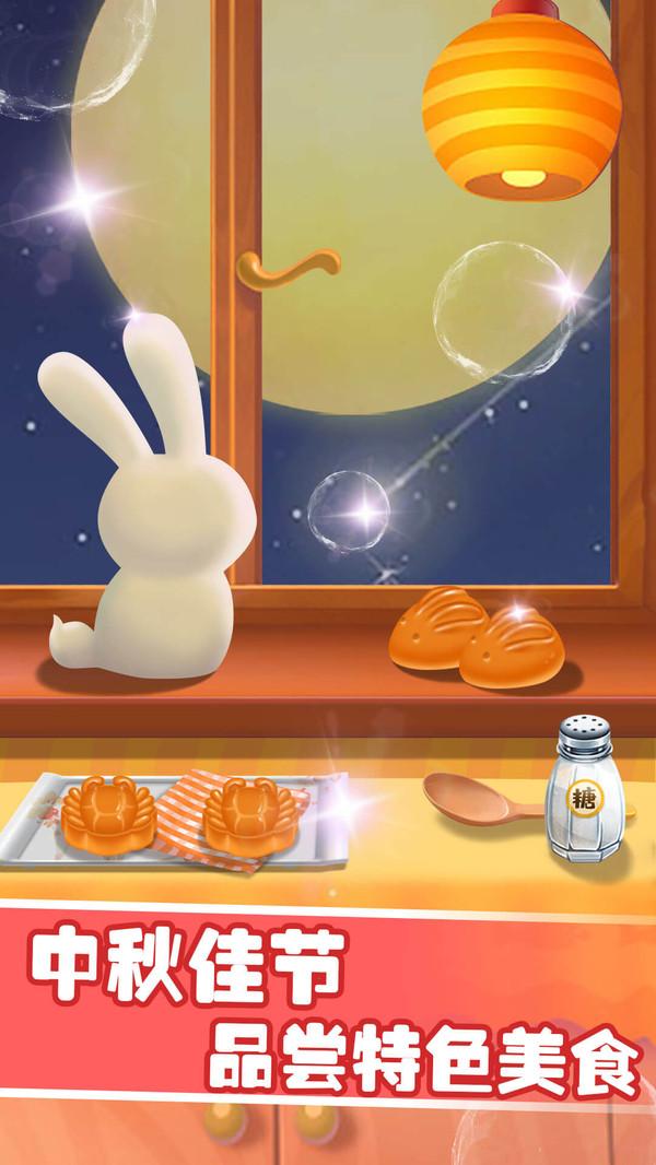做饭宝宝月饼制作