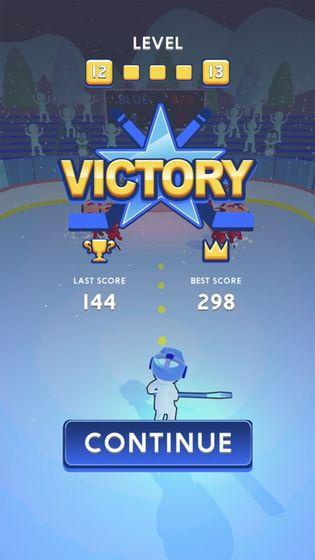 Hockey Shot!
