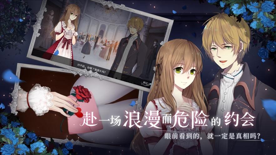 人偶馆绮幻夜手游