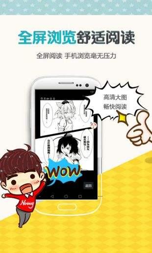 YY漫画韩国免费