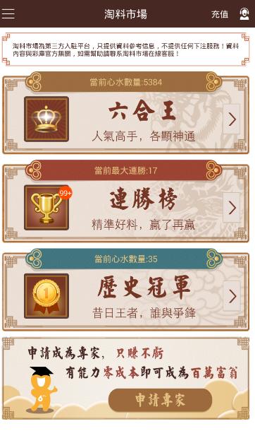 彩库宝典官方正版2020