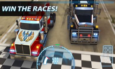 大卡车竞赛