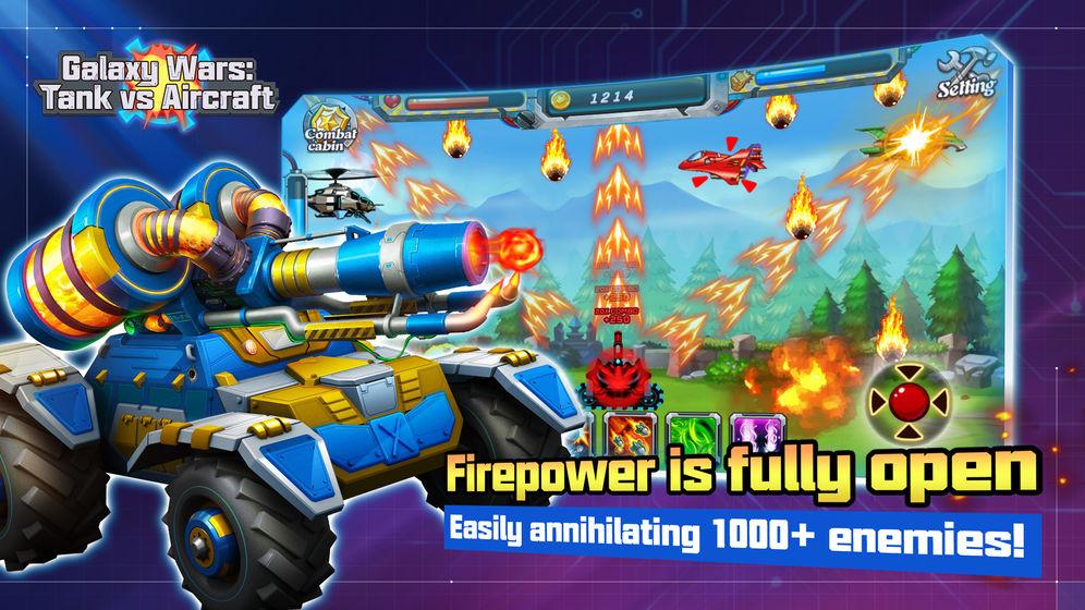 Galaxy Wars Tank vs Aircraft手游