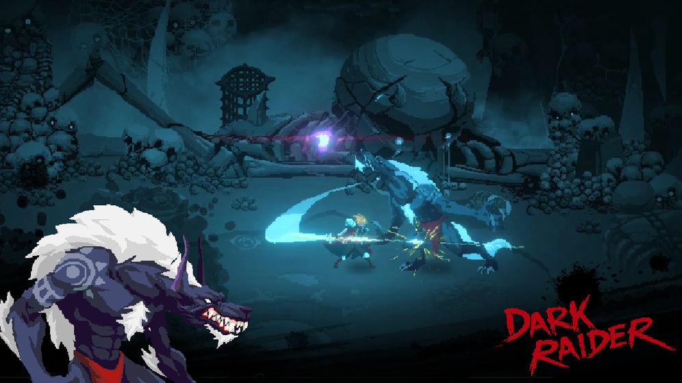 暗袭者 Dark Raider