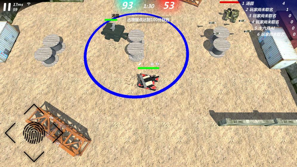 變形坦克2