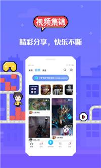 18游戏盒app汉化
