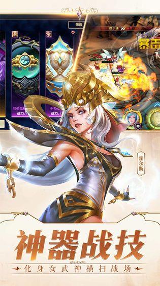 女神次元游戏