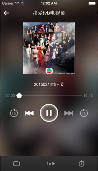 港剧网app