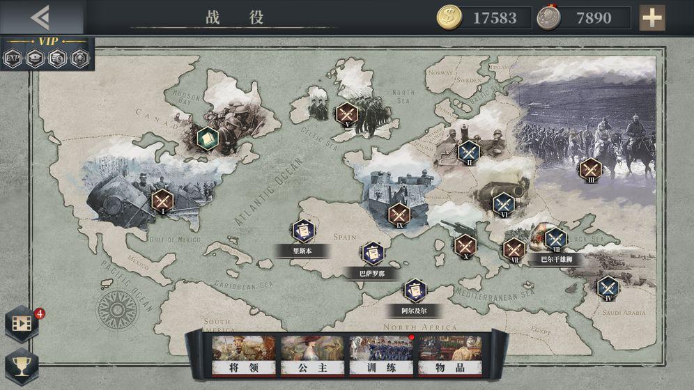 欧陆战争61914