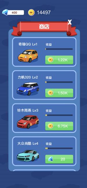 豪车大奖赛红包版