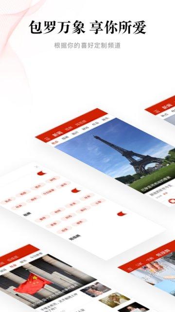 花园桥app