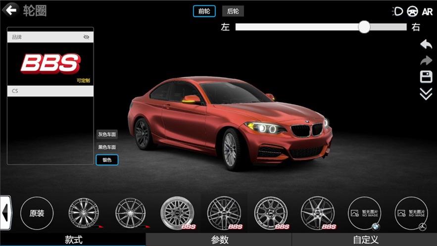 car++安卓中文版