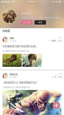 啵乐app