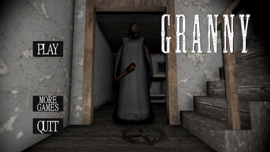 恐怖奶奶granny版本
