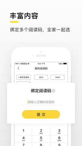 搜狐资讯成长版